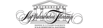 muzikalni_teatr_im_stanislavskogo_i_nemirovicha-danchenko